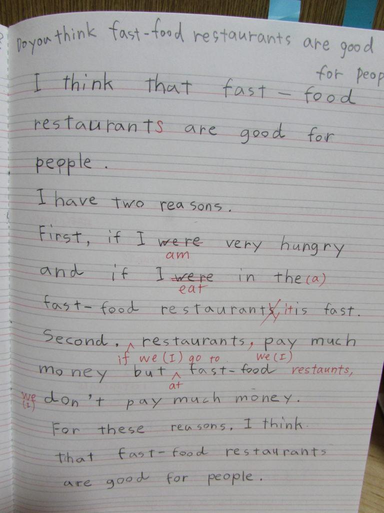 7歳のノート