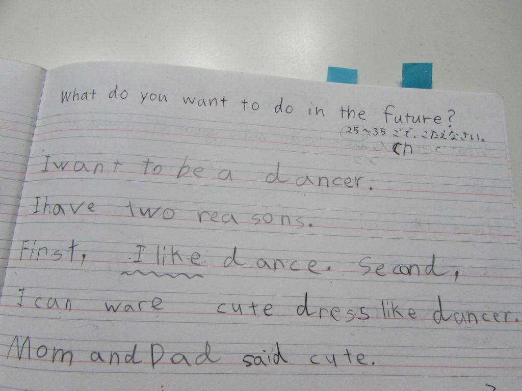 6歳のノート