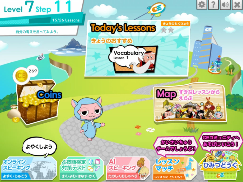 「Challenge English」2
